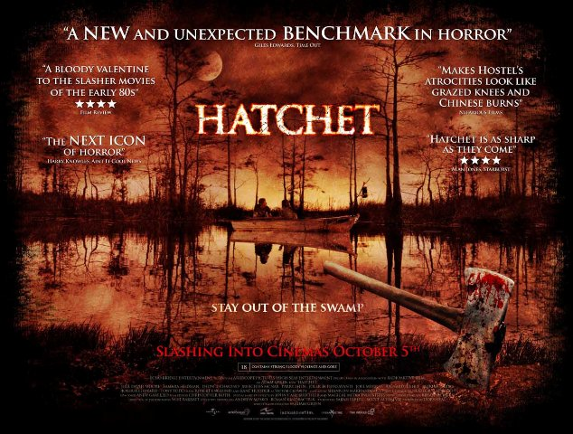 hatchet_quad_v3