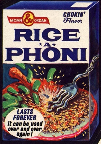 riceaphony_tan_front_small_smaller_images