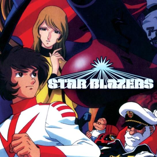 StarBlazersCover-v2