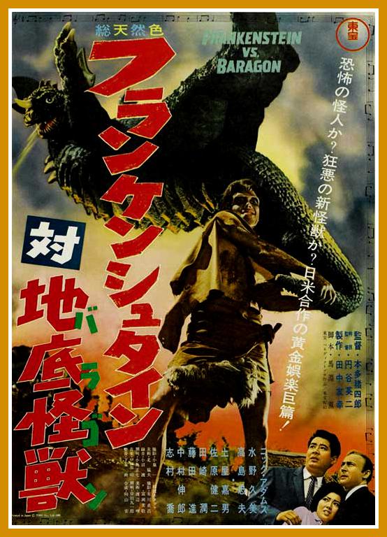 frankenstein-conquers-the-world-movie-poster-1965-1020413629